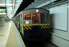 Metrô de Buenos Aires, foto Miguel CCBY