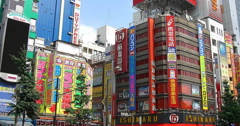 Akihabara, Tokio, Japão