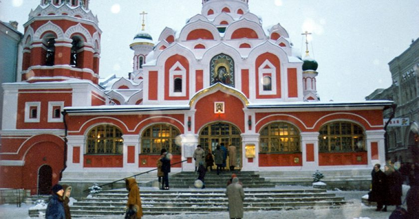 Igreja Ortodoxa, Moscou, Rússia